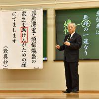 Kentetsu Takamori